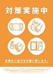 orange-3-1.jpg