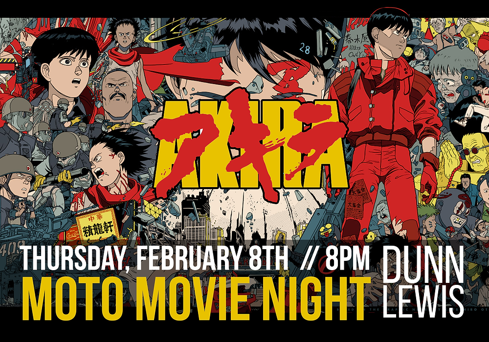 Motorcycle Movie, Akira, Washington DC, Events, Cinema, Film
