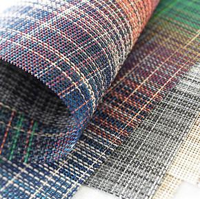 900x650_plaid_fabric.jpg