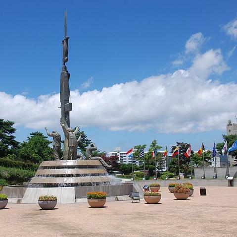 거제 포로수용소 유적공원