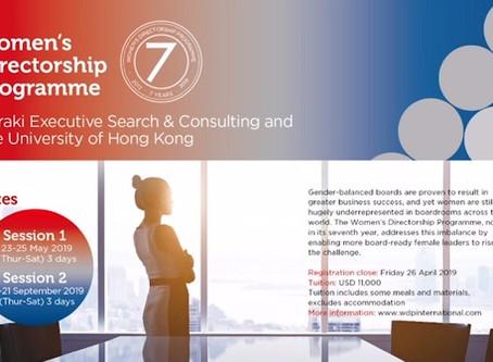 Women's Directorship Programme - 2019 dates announced