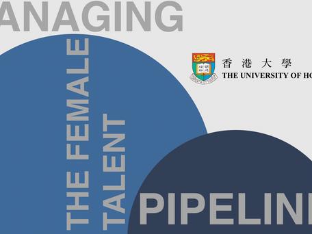 Participate in HK's Female Talent Pipeline Study