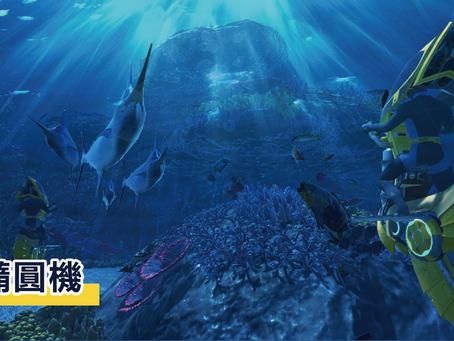 「VR橢圓機」 海底悠遊-珊瑚灣的秘密