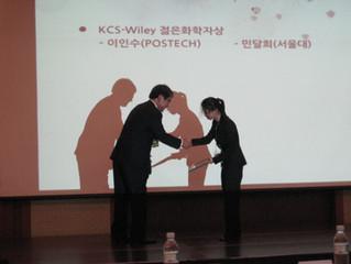 민달희 교수, 'KCS-Wiley 젊은화학자상' 수상
