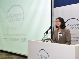 민달희 교수, '2014 한국 로레알-유네스코 여성생명과학상 펠로십' 수상