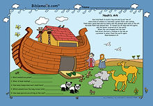 Noah page 1.jpg