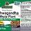 Thumbnail: Ashwagandha Whole Plant Extract 2 oz.
