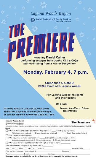 The Premiere_flyer_front-01.jpg