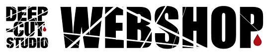 deepcut studio - 2184 GW