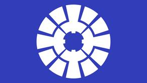 長野県塩尻市において、第二弾となる実証運行を実施