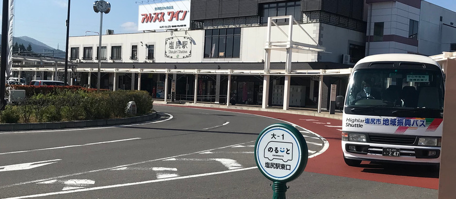 20/11/01 長野県塩尻市で「のるーと塩尻」実証運行実施