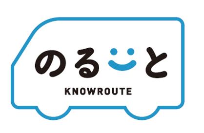 大阪府大阪市平野区にて「のるーと」システムを活用したオンデマンドバスの社会実験実施へ