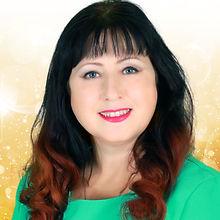 Алекна Татьяна