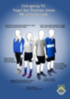 PE uniform A4 2016 2.jpg