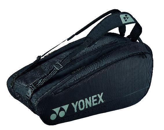 Yonex Pro Racquet 9 Pack Bag (2 Colors)