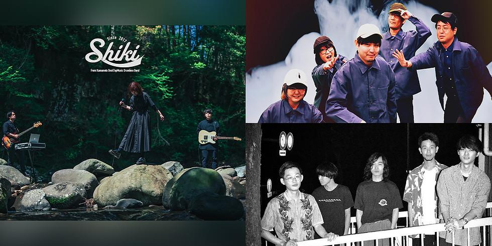 Shiki 2nd Album『Hue』Release Tour「色相環 」