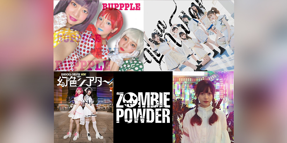 Beat Happening!横浜未来POP MUSIC!VOL.4