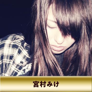 from  静岡Sunash
