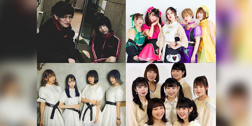 『Beat Happening!横浜未来POP MUSIC!VOL.1 』