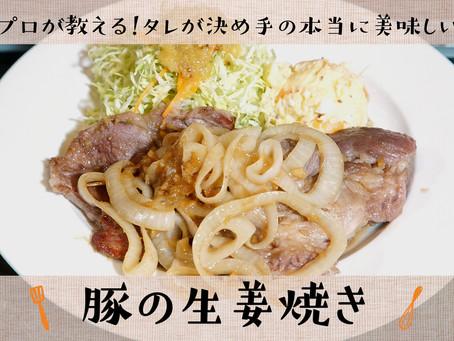 おうちでCafe #7〜9配信中