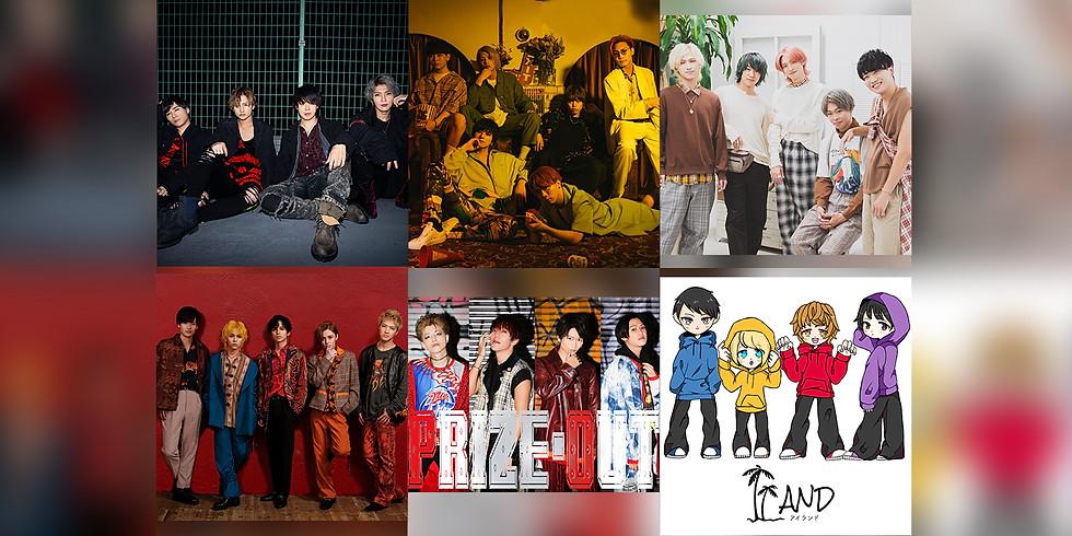 Star Music Live2020
