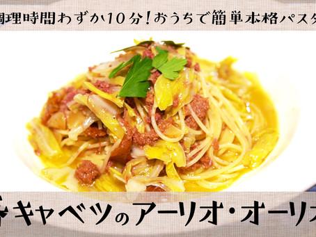 おうちでCafe#2,#3 レシピ動画配信