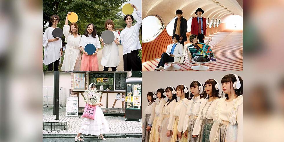 Beat Happening!未来音楽PANIC! ~下北沢サーキット!5Years!~ (1)