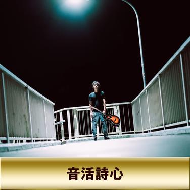 from  仙台CLUB JUNK BOX