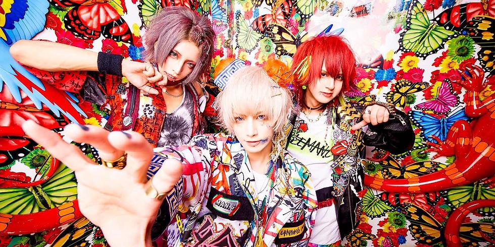 Awake ナオツ。生誕祭2021「〜revenge渋谷ホテル七零弐号室〜」