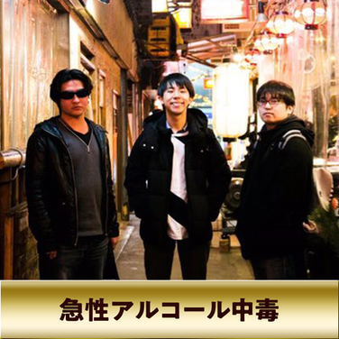 from  下北沢WAVER