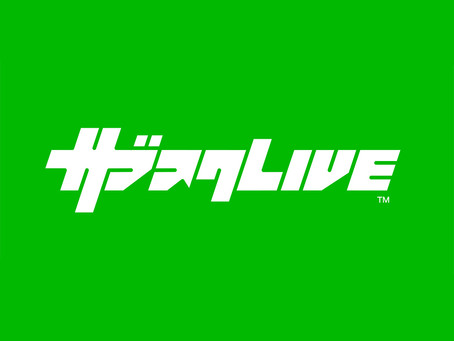#SaveTheLive #音楽はライブだ 「サブスクLIVE」サービス開始のお知らせ。2020年7月サービス開始予定。
