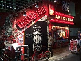 20_渋谷CHELSEA_HOTEL.jpg