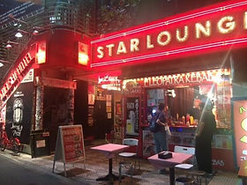 21_渋谷STARLOUNGE.jpg