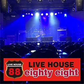 06_LIVEHOUSE88.jpg