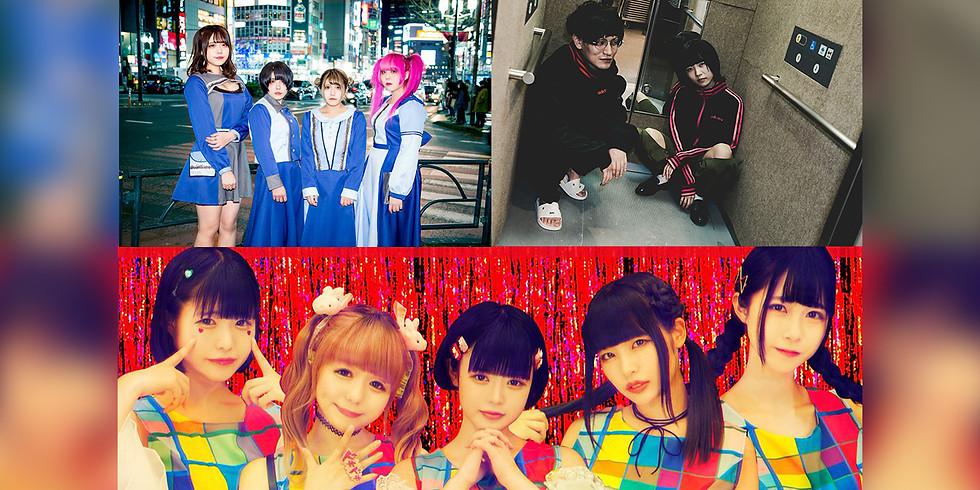 『Beat Happening!渋谷未来POP MUSIC!』