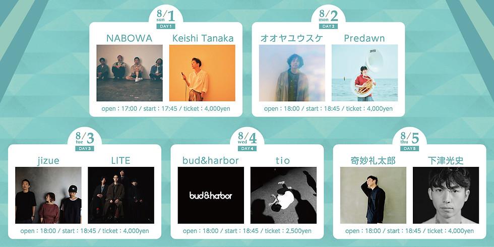 梅田Shangri-La 16th Anniversary「失われない音楽祭 DAY5」