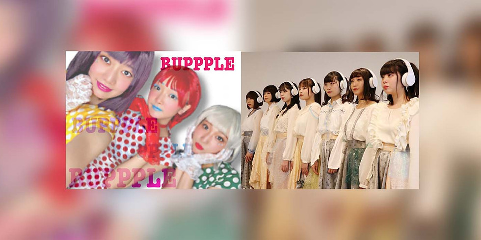 Beat Happening!『ハピハピクリスマス~2MAN!!~』