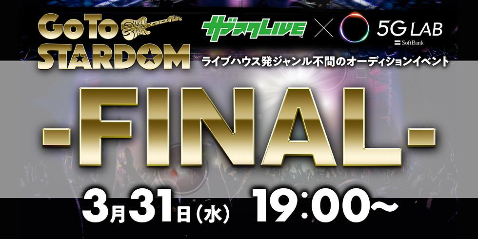 Go To STARDAM FINAL MC 西川貴教