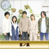 from  アメリカ村FANJ twice