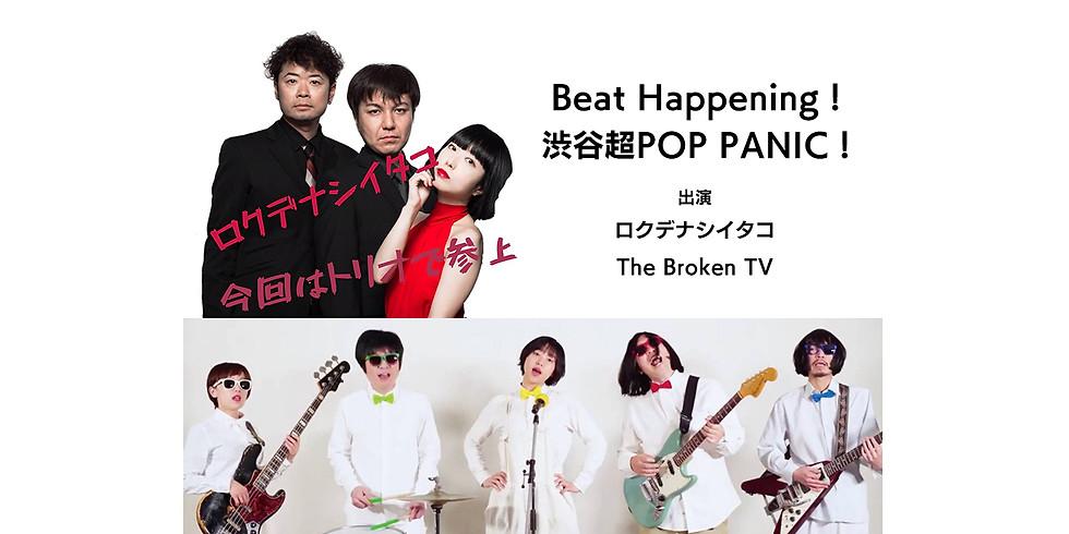 Beat Happening!渋谷超POP PANIC!