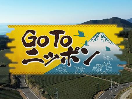 【4/8より放送】岩手めんこいテレビにて「Go To ニッポン」放送開始決定!
