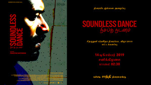 Soundless Dance scheduled to screen in Sirahununi International Film Festival 2019, Batticaloa, Sri