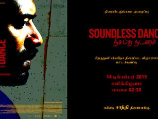 Soundless Dance scheduled to screen in Sirahununi International Film Festival 2019, Batticaloa, Sri