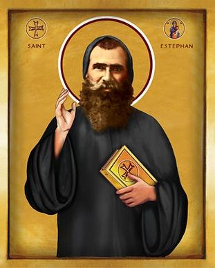 Saint Nehme.jpg