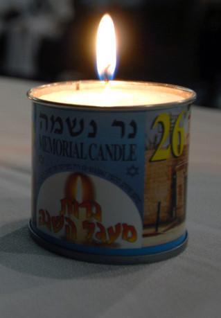 Honouring the memory of Amir Siman-Tov