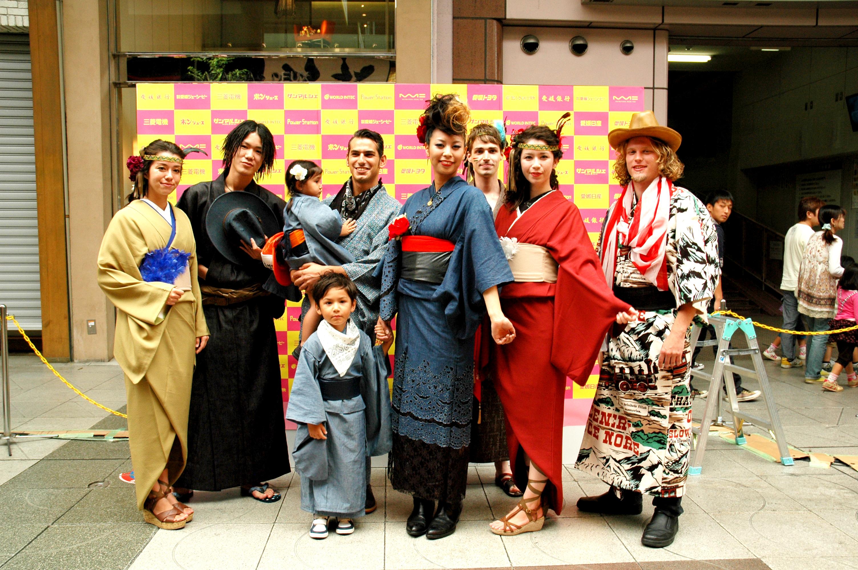 Matsuyama mode fes2013