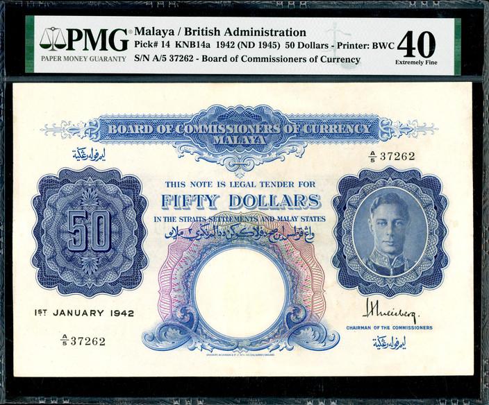 Malaya, $50, 1942, PMG 40