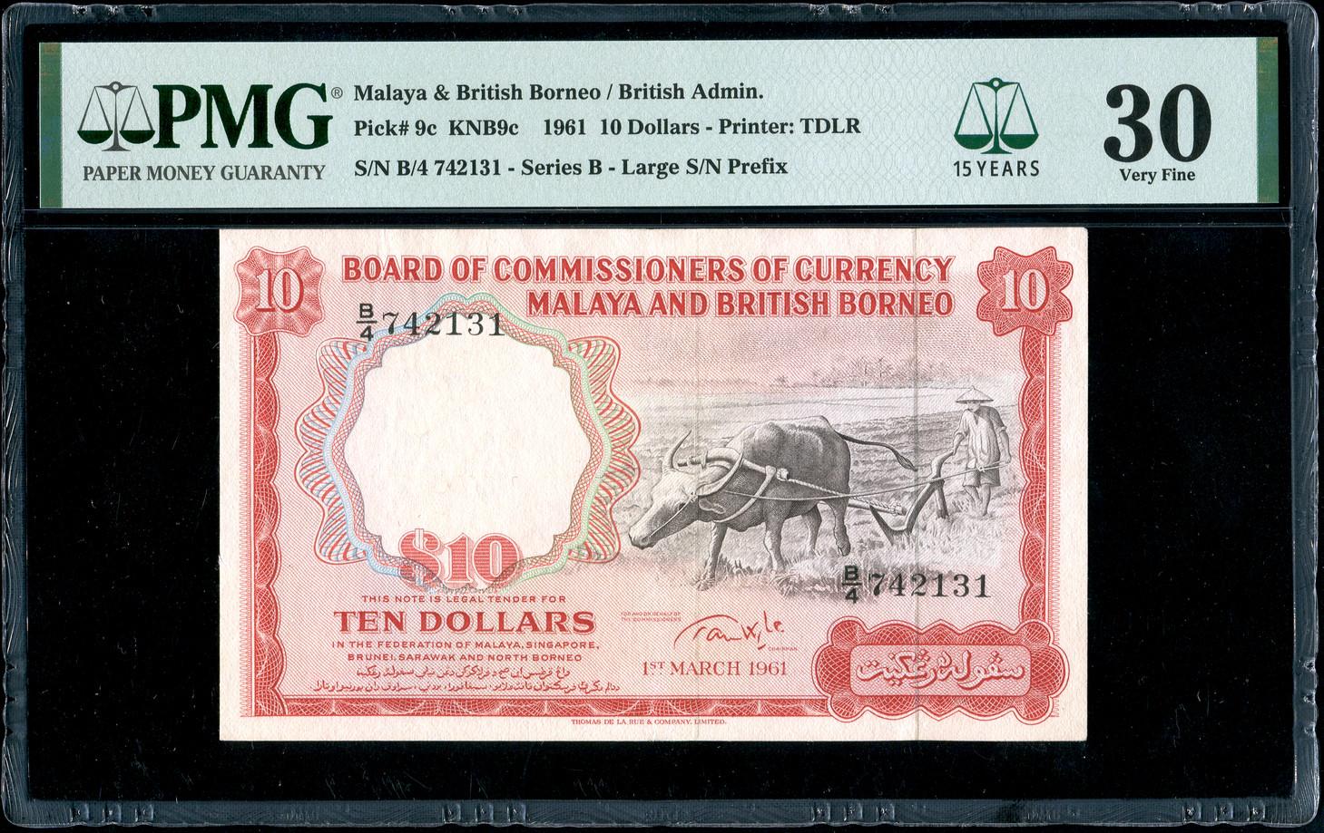 """MBB, $10, 1961, Large Prefix """"B"""", PMG 30"""