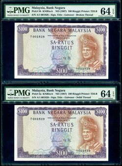100 Ringgit, 1967. 1st Series, Ismail Md.Ali. First Prefix, consecutive note. Very low number.