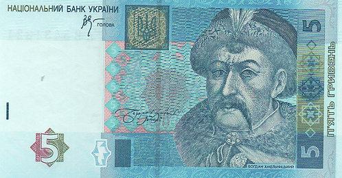 Ukraine, 2005, 5 Hryven